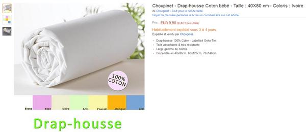 Choupinet sur Amazon